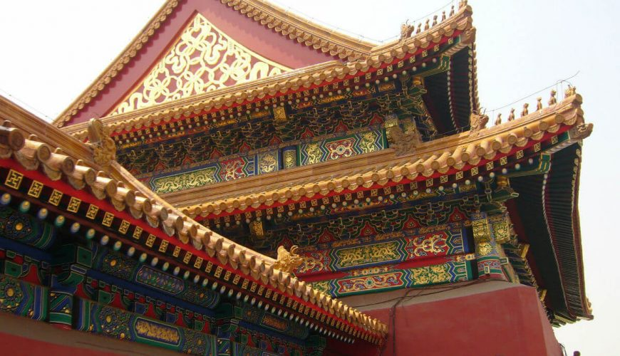 China House Roof